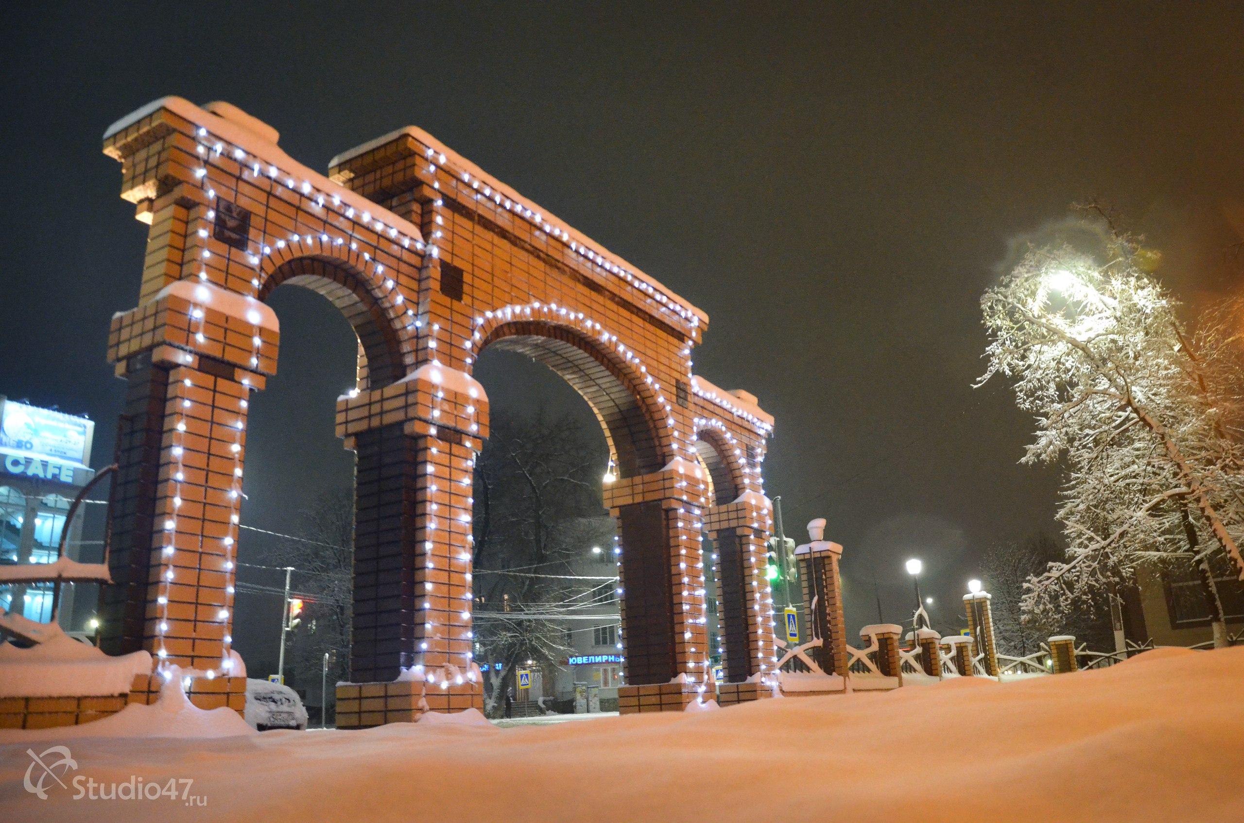 Входная арка в центральный сквер города Борисоглебска