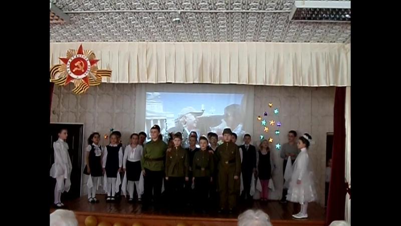 Инсценировка военной песни Гуси-лебеди