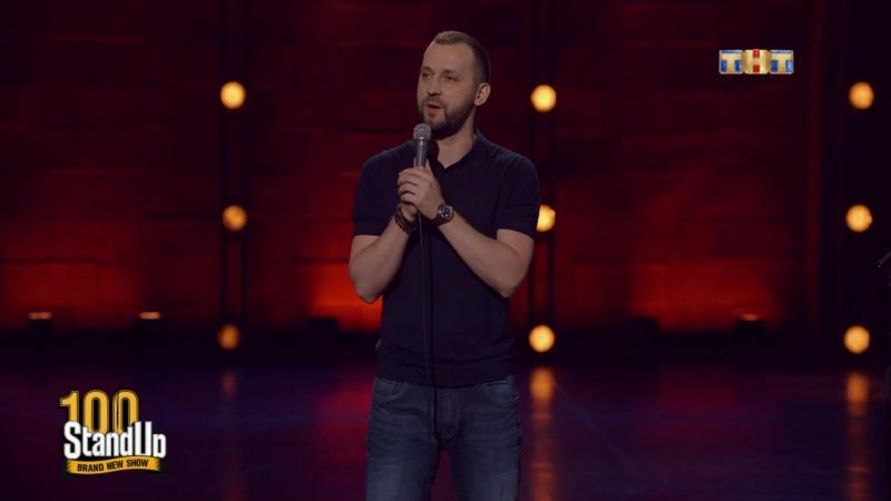 Pуcлан Бeлый - Ситуация в спортзале, после 35 все говорят на одном языке, про модные джинсы (7-08)