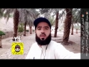 4- المبشرون بالجنة من الرجال والنساء - الحلقة الأخيرة - الأستاذ محمد الريس