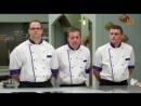 Великий пекарь. Самые сливки, 2 сезон, 3 эп