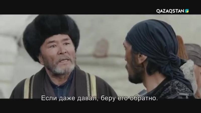 Қозы Көрпеш - Баян Сұлу. Телехикая. 5-бөлім