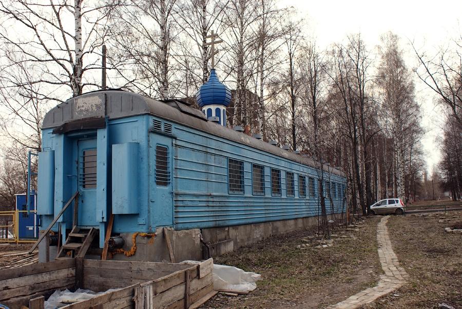 Храм-Вагон в Нижнем Новгороде