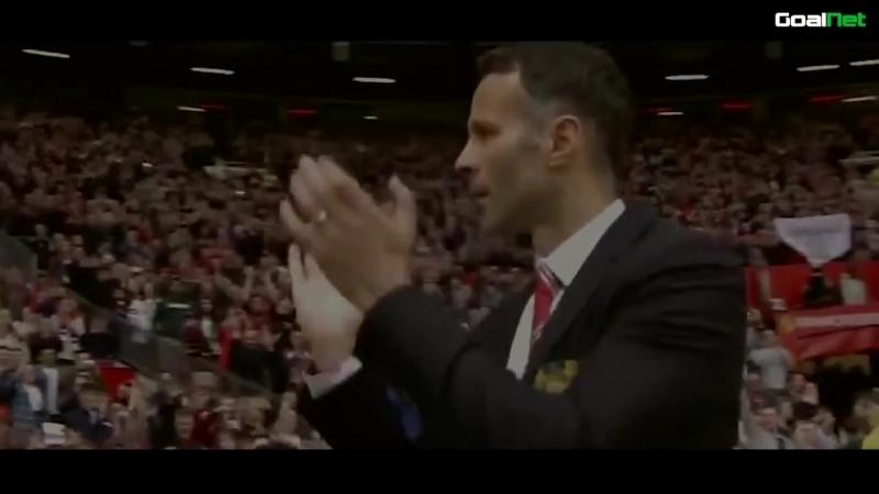 Райан Гиггз Манчестер Юнайтед. Лучшие моменты.