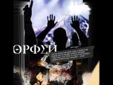 Noize MC - Мастер слов и мелодий (Rap-Info.Com)