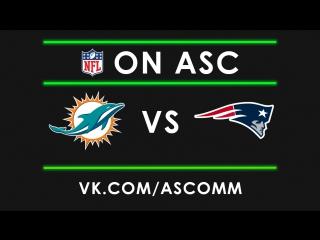 NFL   Dolphins VS Patriots