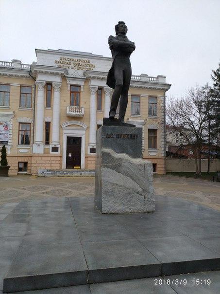 Фото №456239996 со страницы Игоря Сушилина