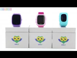 Owly Smart Baby Watch - Детские часы с GPS