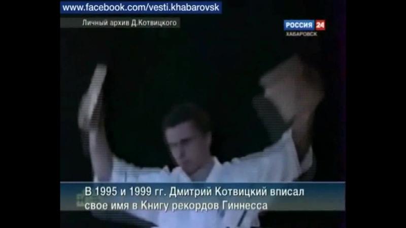 34 Дмитрий Котвицкий - Можно ли заниматься Киокушин каратэ, не как нокдаун-каратэ, а как прикладным каратэ для реального боя ?