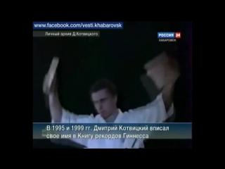 #34 Дмитрий Котвицкий  - Можно ли заниматься Киокушин каратэ, не как нокдаун-каратэ, а как прикладным каратэ для реального боя ?