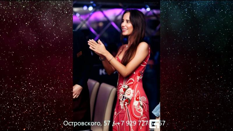 ночной клуб карта Казань | Контора 57 | г. Казань