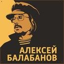 Вячеслав Бутусов фото #30