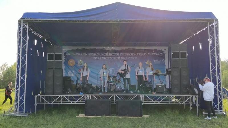 СОП «Ласточка», фестиваль «Сияние»