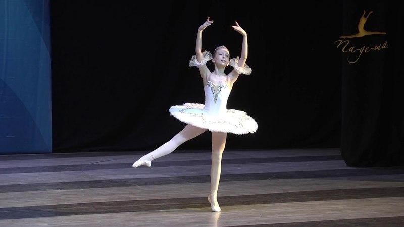 Вариация из балета Пахита, студия ПА-ДЕ-ША
