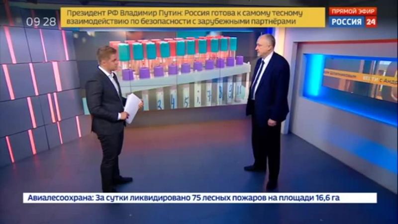 Россия 24 - Юрий Ганус РУСАДА заменило 100 процентов своих инспекторов допинг-контроля - Россия 24