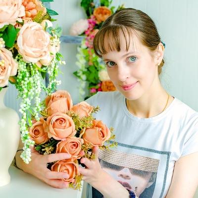 Екатерина Базина