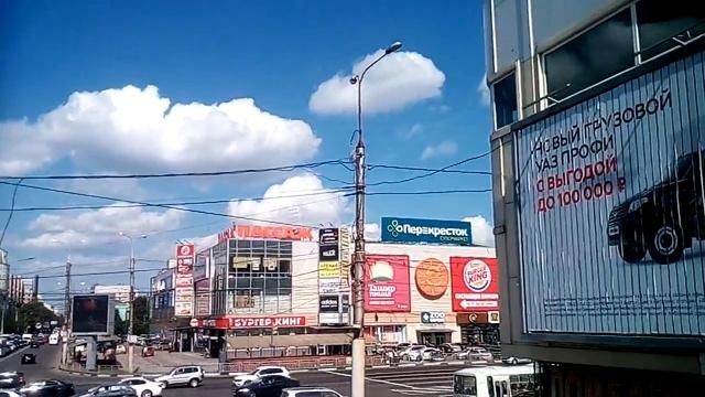 Любимый Воронеж 1