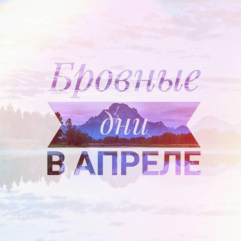 Евгения Черкасских | Kohtla-Järve (Кохтла-Ярве)