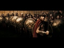 300 спартанцевКонечная сцена-Битва при Платеи
