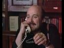 Прохиндиада или бег на месте реж В Трегубович 1984