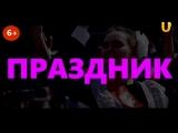 (Инстаграмм) Анонс_Весенний_бал_прямой_эфир.mp4