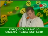 English Club TV, Smile сlub Клуб улыбки - 3