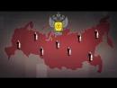Слабонервным не смотреть Вся правда о деградации прекрасного пола в РФ Мат убийства проституция как в России процветает жен