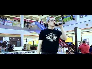 Коми Морт - Мунам По Комунам | Live!