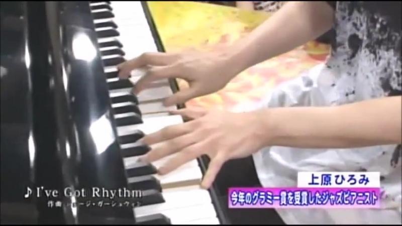 ジャズピアニスト 上原ひろみ Hiromi Uehara 2011年 いいとも