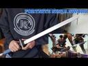 Fortnite Ninja Sword - Forging A Ninja Sword
