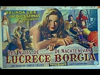 Ночи Лукреции Борджиа.