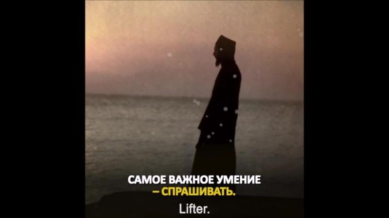 Преподобный Симеон Афонский.