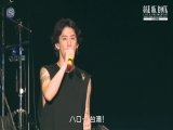 ONE OK ROCK LIVE & DOCUMENTARY AMBITIONS ASIA TOUR 2018 IN TAIWAN