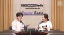 Howon de W24 :: Melodías de Corea (2)
