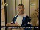 СТС ТВ-7 20 марта 2006 -06- 09ч31м-10ч05м Моя прекрасная няня (Абакан)