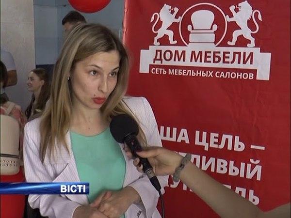 Новости Мелитополя 02 06 18