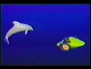 Aqualite - Ride The Rhythm (1995)