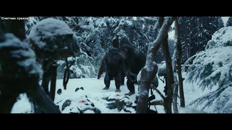 [KINOKOS] Все киногрехи Планета обезьян: Война