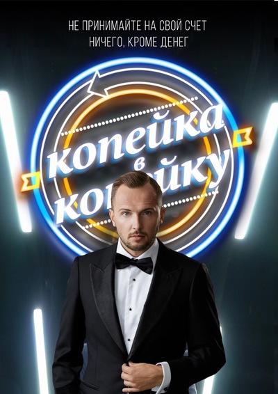 Илья Кононов