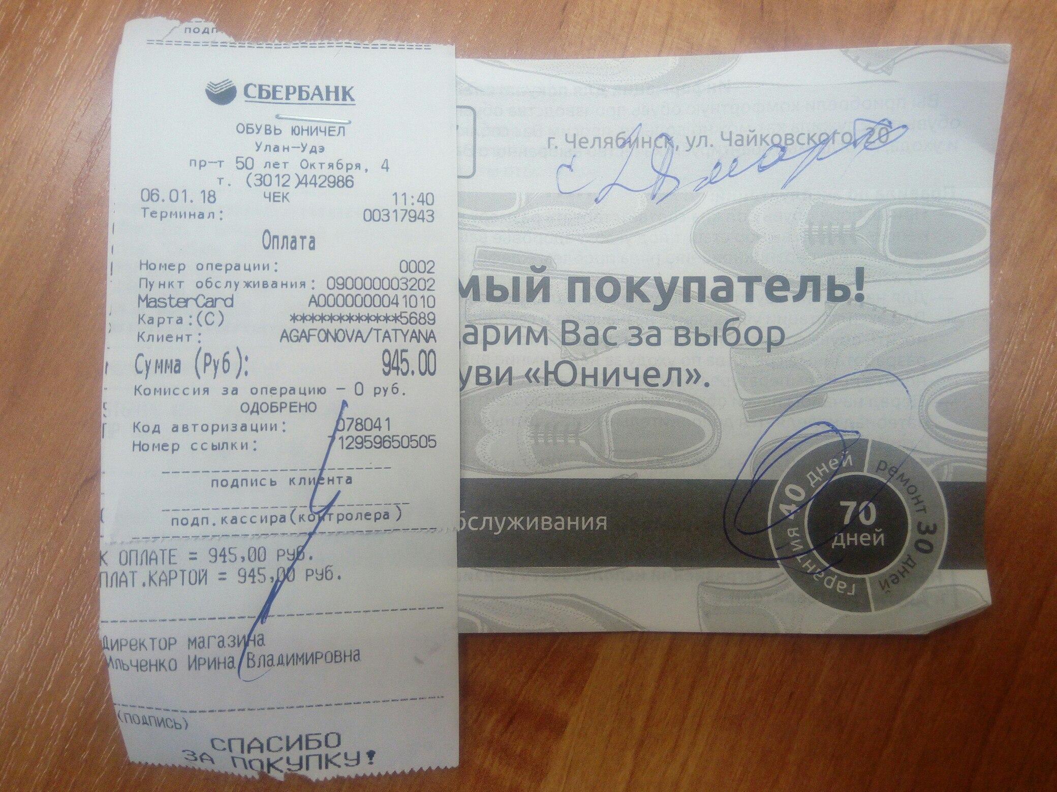Продаю новые удобные туфли 39 размер, натуральная кожа, на гарантии с 28 марта 2018г, на работе бегать очень удобно:)) 945 рублей.