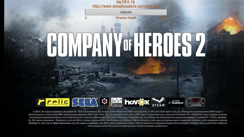 Company Of Heroes 2 Hack Videos - Metacafe