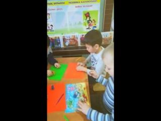 Детский сад Шаттык