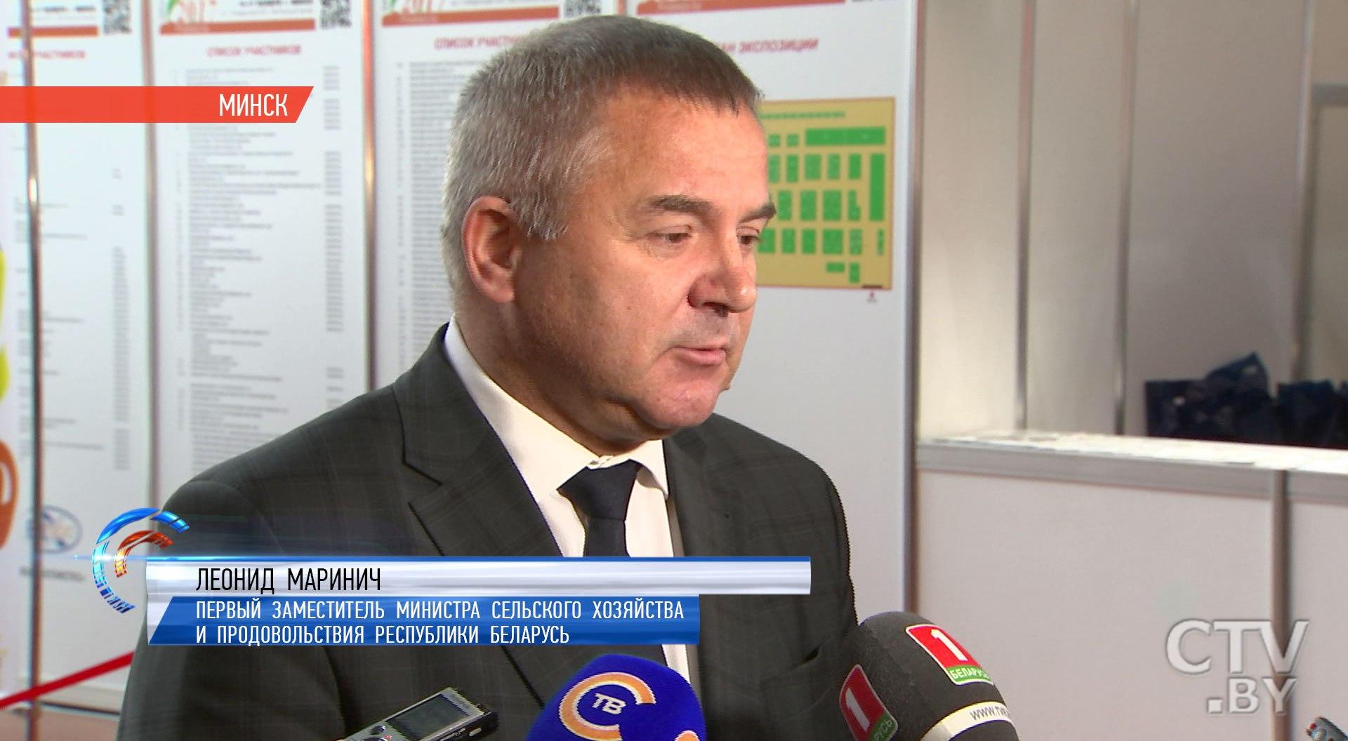 Минсельхозпрод: экспорт белорусских продуктов загод увеличился на11%