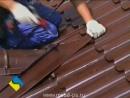 Монтаж металлочерепицы - подробная видео инструкция.
