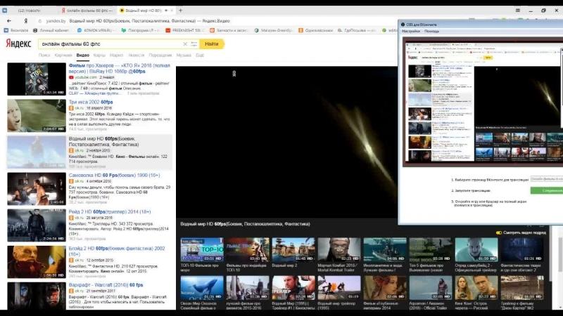Live: Онлайн фильмы в качестве 60 fps