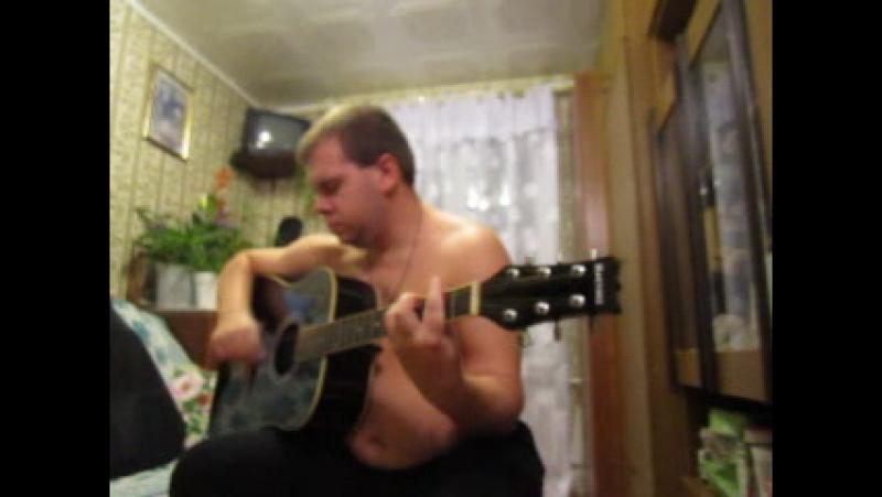 Песни Бориса Бурдаева и Константина Бурдаева из группы Братья Грим Cover Илья Игнатьев