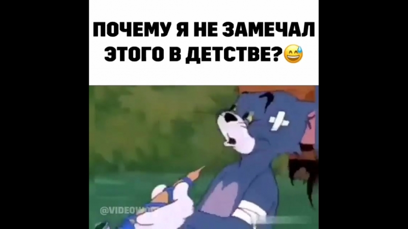 Mult_laugh_BlVC3KMlqxO
