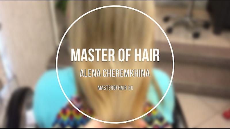Master of Hair   Достаточно коснуться лишь волос