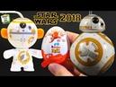 Киндер Сюрприз НОВЫЕ Звёздные Войны 2018, видео обзор на русском Kinder Joy Star Wars