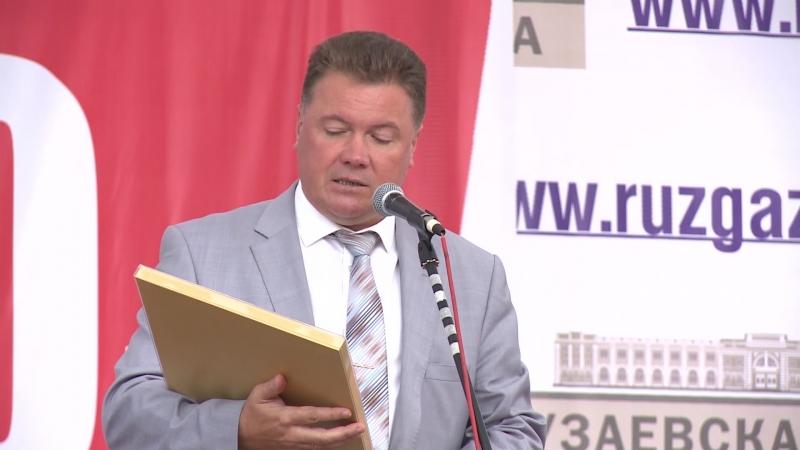 100 лет рузаевской газете